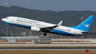 B-5846 - Boeing 737-85C - Xiamen Airlines