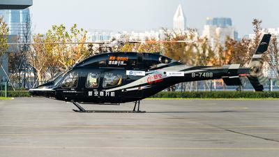 B-7488 - Bell 429 Global Ranger - Xinkong General Aviation
