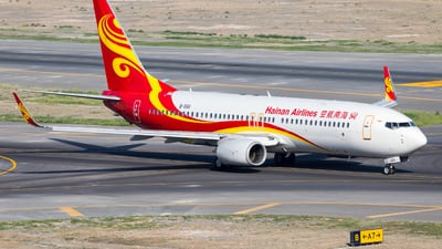 A picture of B5611 - Boeing 73784P - Hainan Airlines - © UNNAMED