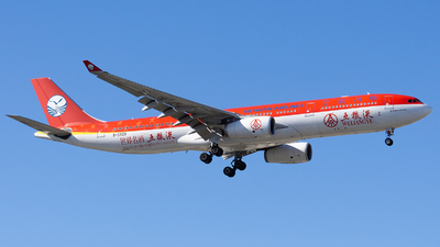 A picture of B5929 - Airbus A330343 - Sichuan Airlines - © John Yu