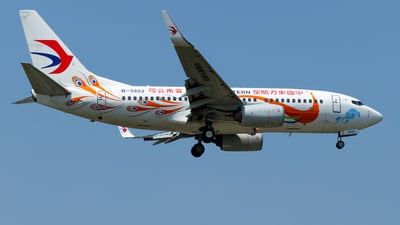 B-5802 - Boeing 737-79P - China Eastern Airlines