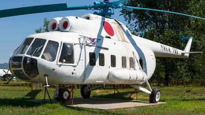 762 - Mil Mi-8 Hip - Civil Aviation Administration of China (CAAC)