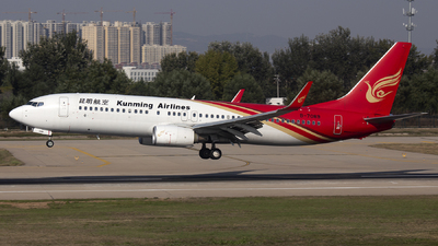 B-7089 - Boeing 737-8LY - Kunming Airlines
