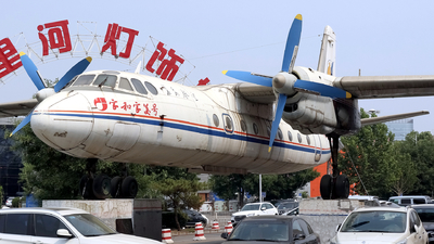 B-3708 - Xian Y-7 - Chang'an Airlines
