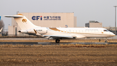 B-3246 - Bombardier BD-700-1A10 Global Express - Wanfeng Aviation