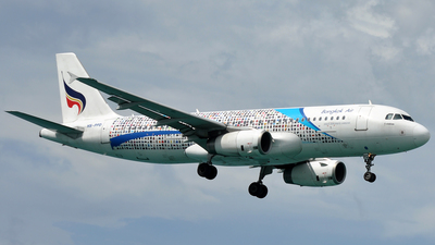 HS-PPD - Airbus A320-232 - Bangkok Airways