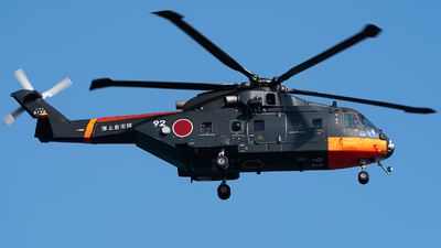 8192 - Agusta-Westland CH-101 - Japan - Maritime Self Defence Force (JMSDF)