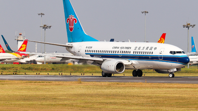 B-5239 - Boeing 737-71B - China Southern Airlines