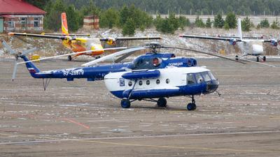RF-28979 - Mil Mi-8 Hip - Russia - Ministry of Internal Affairs