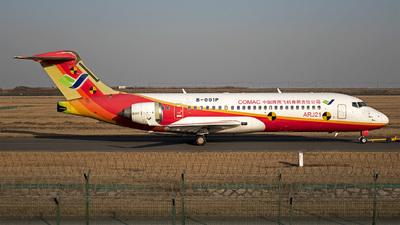B-001P - COMAC ARJ21-700 - COMAC