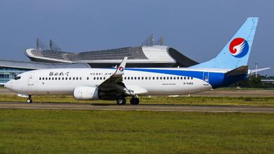 B-5459 - Boeing 737-85C - Hebei Airlines