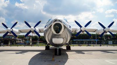 3352 - Shaanxi Y-8C - China - Air Force