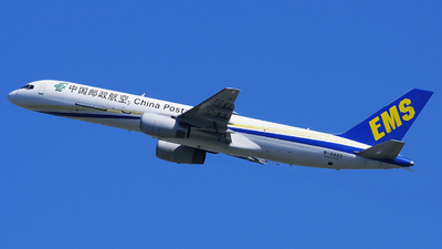 B-2823 - Boeing 757-21B(PCF) - China Postal Airlines