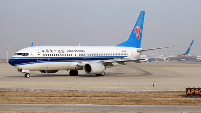 B-5157 - Boeing 737-81Q - China Southern Airlines