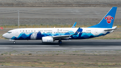 A picture of B6069 - Boeing 73781B - China Southern Airlines - © zhangmx969