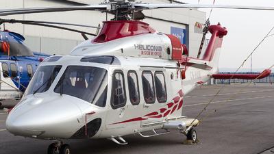CN-HAW - Agusta-Westland AW-139 - Heliconia Aero Solutions
