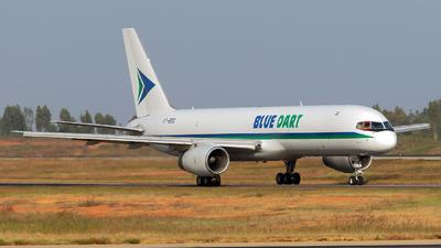 A picture of VTBDQ - Boeing 75728A(PCF) - Blue Dart Aviation - © Sriram Hariharan