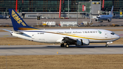 B-2962 - Boeing 737-35N(SF) - China Postal Airlines
