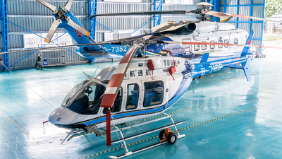 B-710P - Bell 407GXP - China Southern Airlines