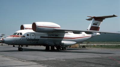 RA-74009 - Antonov An-74 - Valeologia