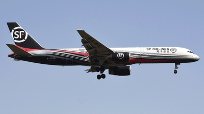 A picture of B2828 - Boeing 75725C(PCF) - SF Airlines - © ShepherdWang