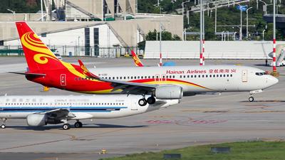 B-1130 - Boeing 737-84P - Hainan Airlines