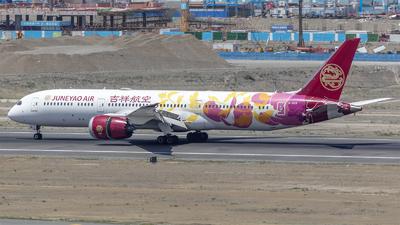 B-20D1 - Boeing 787-9 Dreamliner - Juneyao Airlines