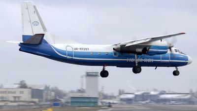 UR-47297 - Antonov An-24RV - Motor Sich Airline