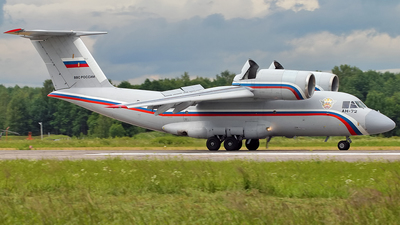 RA-72963 - Antonov An-72 - Russia - Air Force