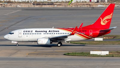 B-7870 - Boeing 737-7LY - Kunming Airlines
