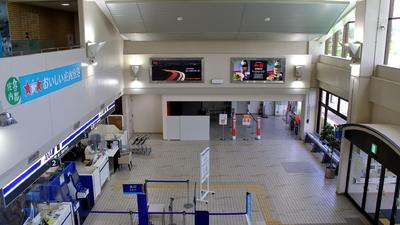 RJSY - Airport - Terminal