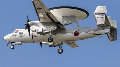 54-3458 - Grumman E-2C Hawkeye - Japan - Air Self Defence Force (JASDF)