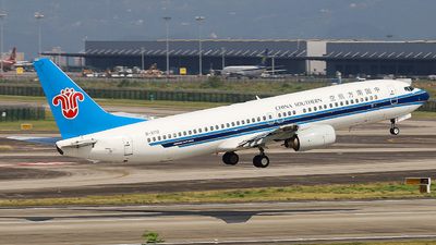 A picture of B5112 - Boeing 73781B - China Southern Airlines - © Yihao Zhang