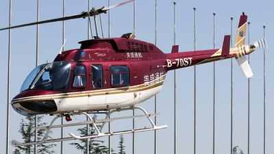 B-70ST - Bell 206L-4 Long Ranger IV - MeiSheng Aviation