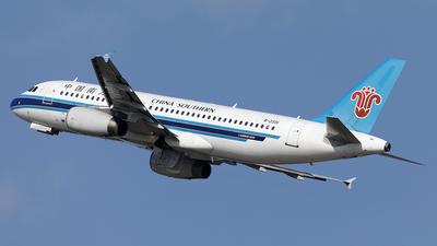 A picture of B2351 - Airbus A320232 - [0718] - © YIJING HOU