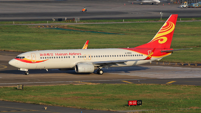 B-5580 - Boeing 737-84P - Hainan Airlines