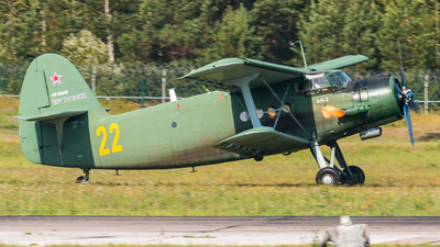 RF-90559 - Antonov An-2T - Russia - Air Force