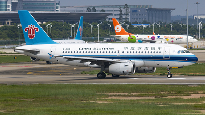 B-6158 - Airbus A319-132 - China Southern Airlines
