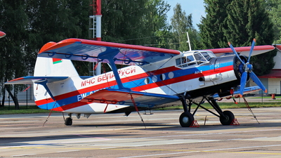 EW-84728 - PZL-Mielec An-2 - Belarus - Ministry for Emergency Situations (MChS)