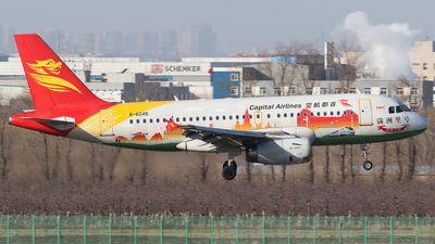 B-6245 - Airbus A319-133 - Capital Airlines