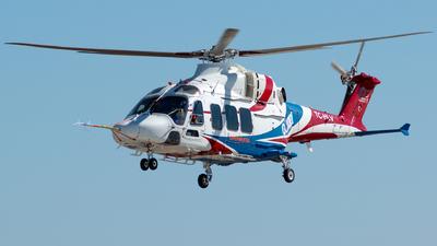 TC-HLV - TAI T625 Gokbey - Turkish Aerospace Industries (TAI)