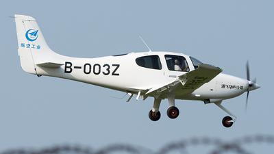 B-003Z - Cirrus SR20-G6 - AVIC Zhuhai General Aviation