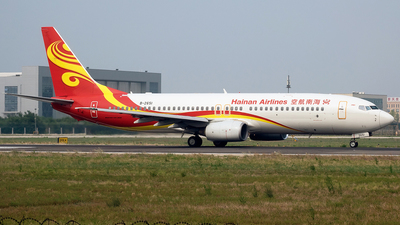 B-2651 - Boeing 737-84P - Hainan Airlines