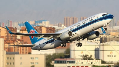 A picture of B7968 - Boeing 73781B - China Southern Airlines - © BillyLIAO