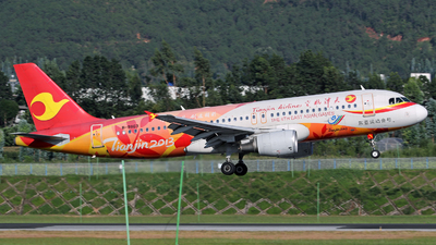 B-9963 - Airbus A320-214 - Tianjin Airlines