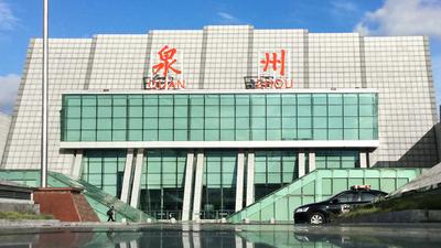 ZSQZ - Airport - Terminal