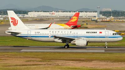 B-6916 - Airbus A320-214 - Air China