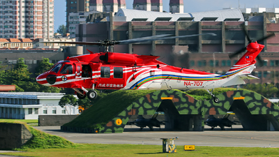 NA-707 - Sikorsky UH-60M Blackhawk - Taiwan - National Airborne Service Corps (NASC)