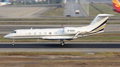 A picture of B8291 - Gulfstream G450 - [4272] - © SS90094
