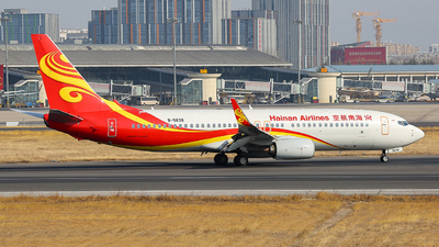 B-5638 - Boeing 737-84P - Hainan Airlines